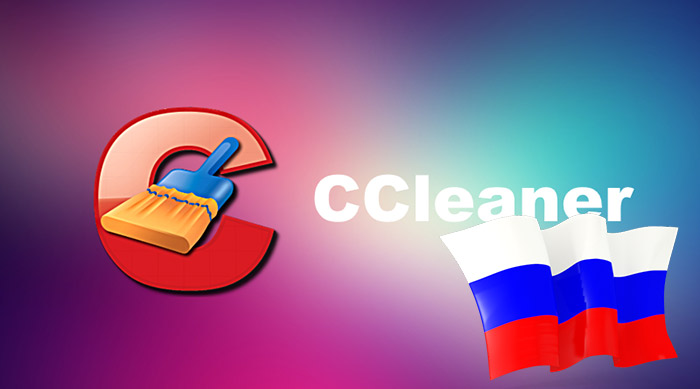 cleaner-na-russkom